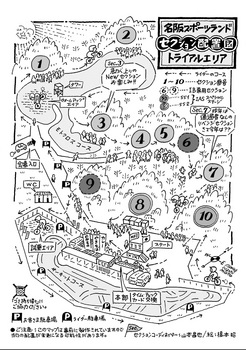 map-rd2.jpg